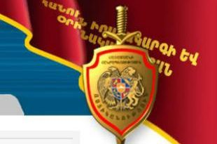 Drugs found in a car of Yerevan official's son