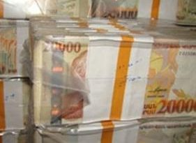 Expected deficit of Armenia's 2013 State Budget will be 1.6-1.8%