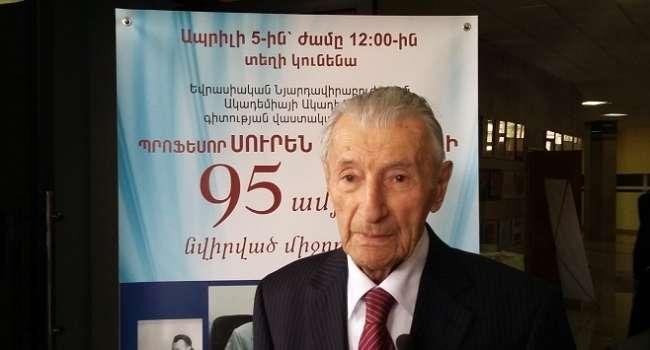 Президент Армении поздравил доктора медицинских наук Сурена Зограбяна в связи с 95-летием