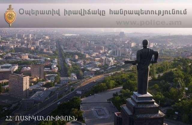 Криминальная обстановка в Республике Армения (02.05.2016-03.05.2016)