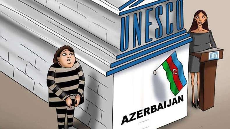 Первая леди Азербайджана – посол доброй воли ЮНЕСКО, а ее муж – Ильхам Алиев – сажает в тюрьму независимых журналистов