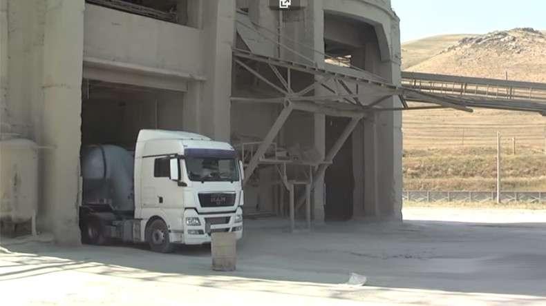 Парламент Армении принял в первом чтении законопроект об освобождении завода «Раздан цемент» от штрафов