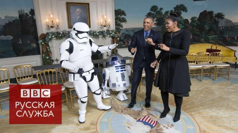 Барак и Мишель Обама станцевали с имперскими штурмовиками (Видео)