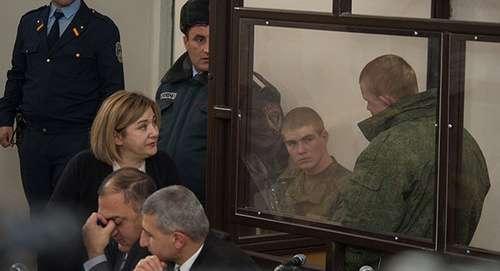 В Гюмри продолжится судебное заседание по делу Пермякова