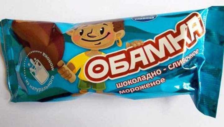"""В Набережных Челнах появился """"Обамка"""" на палочке"""