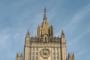 Ռուսաստանը հաստատել է, որ Սիրիայում ամերիկացիների հետ բախման արդյունքում տասնյակ զոհեր ու վիրավորներ կան