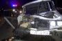 Մահվան ելքով պատահար Երևան-Արմավիր ճանապարհին. 1 զոհ, 3 վիրավոր
