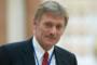 ՌԴ-ն Հայաստանում տիրող իրավիճակի մասին