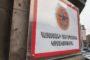 ՀՀԿ-ն Մանվել Գրիգորյանի ձերբակալության հետ կապված հայտարարություն է տարածել