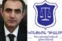 «Կոնցեռն դիալոգ»-ի կողմից հնարավոր ազդեցություններ՝ Վերաքննիչ քաղաքացիական դատարանի նախագահի վրա