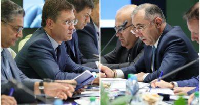 Արթուր Գրիգորյանը Մոսկվայում մասնակցել է ԵԱՏՄ անդամ-պետությունների էներգետիկայի բնագավառի լիազոր մարմինների ղեկավարների խորհրդակցությանը