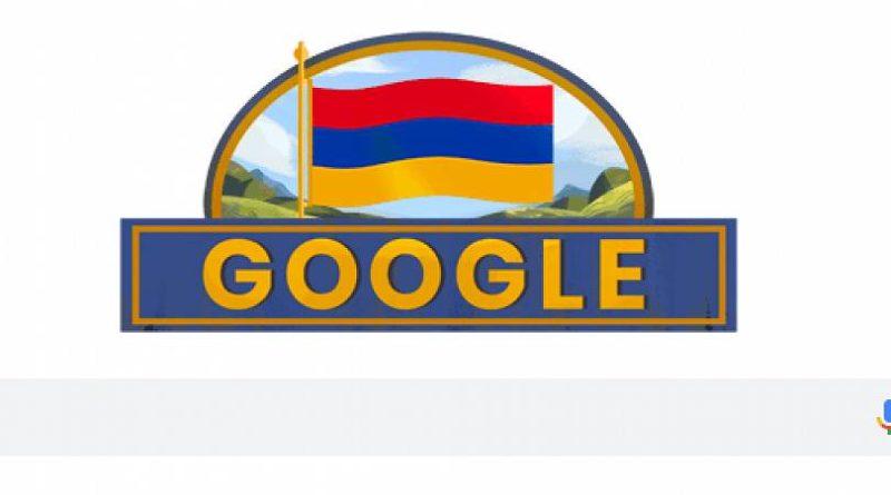 GOOGLE-ը ներկվել է հայկական դրոշի գույներով