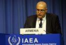 ԷԵԲՊ-ի Հայաստանի պատվիրակությունը մասնակցում է ՄԱԿ-ի Ատոմային էներգիայի միջազգային գործակալության գլխավոր կոնֆերանսին