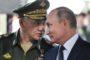 Ոչնչացվել է 87 500 ահաբեկիչ, խոցվել 122 000 թիրախ. Շոյգուն ամփոփել է Սիրիայում ռուսական ուժերի աշխատանքը