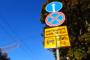 Ինչպես հատել փողոցը, որտեղ նվազեցնել արագությունը /Տեսանյութ/