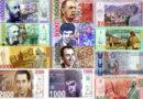Դրամը կարող է 20 տոկոսի չափով արժեզրկվել. «Ժամանակ»