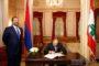 Լիբանանի վարչապետը շնորհավորել է Նիկոլ Փաշինյանին