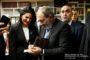 Ինչո՞վ էր զբաղված վարչապետի մամուլի ծառայությունը. Մեդիա Պաշտպան