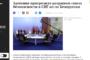 Հայաստանը սպառնում է. Ռուսական մամուլը յուրովի է մեկնաբանում Փաշինյանի այսօրվա խոսքերը