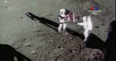 Ինչպես է «նվաճվել» Լուսինը. առաջին քայլի մանրամասները /Տեսանյութ/