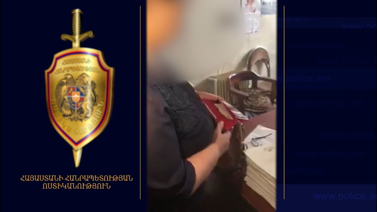 Տեսանյութ.  Ոստիկանները տեսուչին բռնեցին «կաշառք» գրառմամբ թղթադրամները վերցնելուց անմիջապես հետո