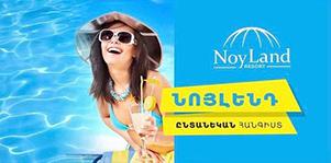 Noyland