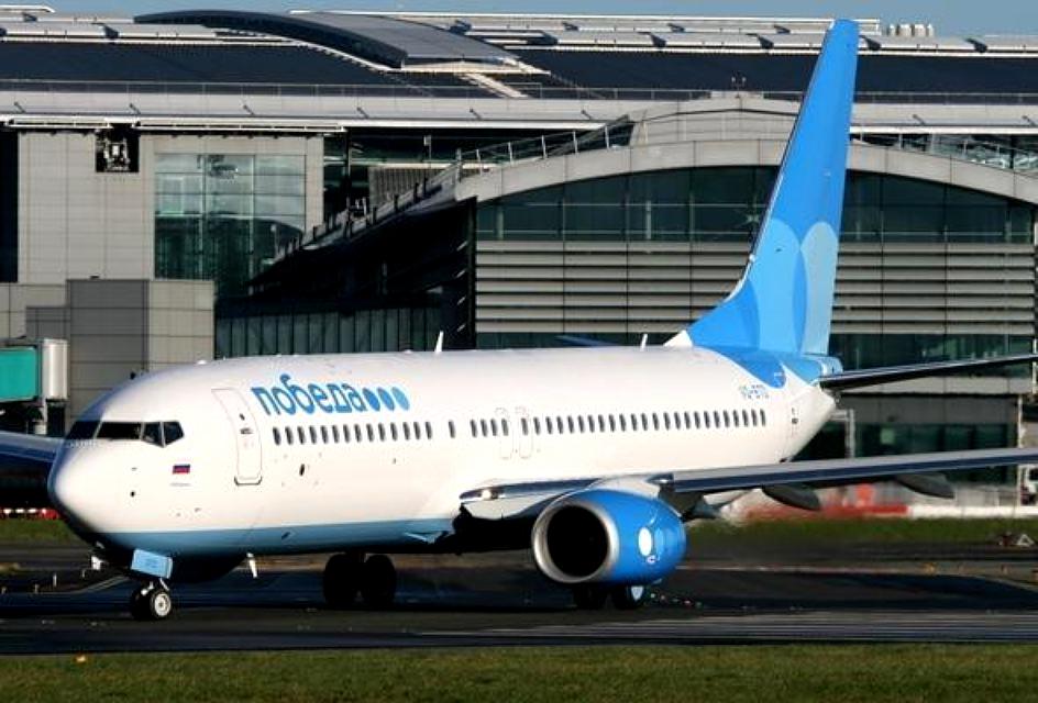 Քաղավիացիայի կոմիտեն հերքում է ռուսական «Պոբեդա» ավիաընկերությանը խոչընդոտելու մասին լուրերը