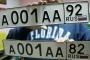 Ռուսաստանցիները կկարողանան գնել ավտոմեքենաների «գեղեցիկ» համարանիշեր