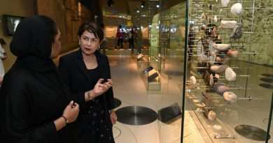 ՀՀ նախագահի տիկին Նունե Սարգսյանն այցելել է Կատարի ազգային թանգարան /տեսանյութ/