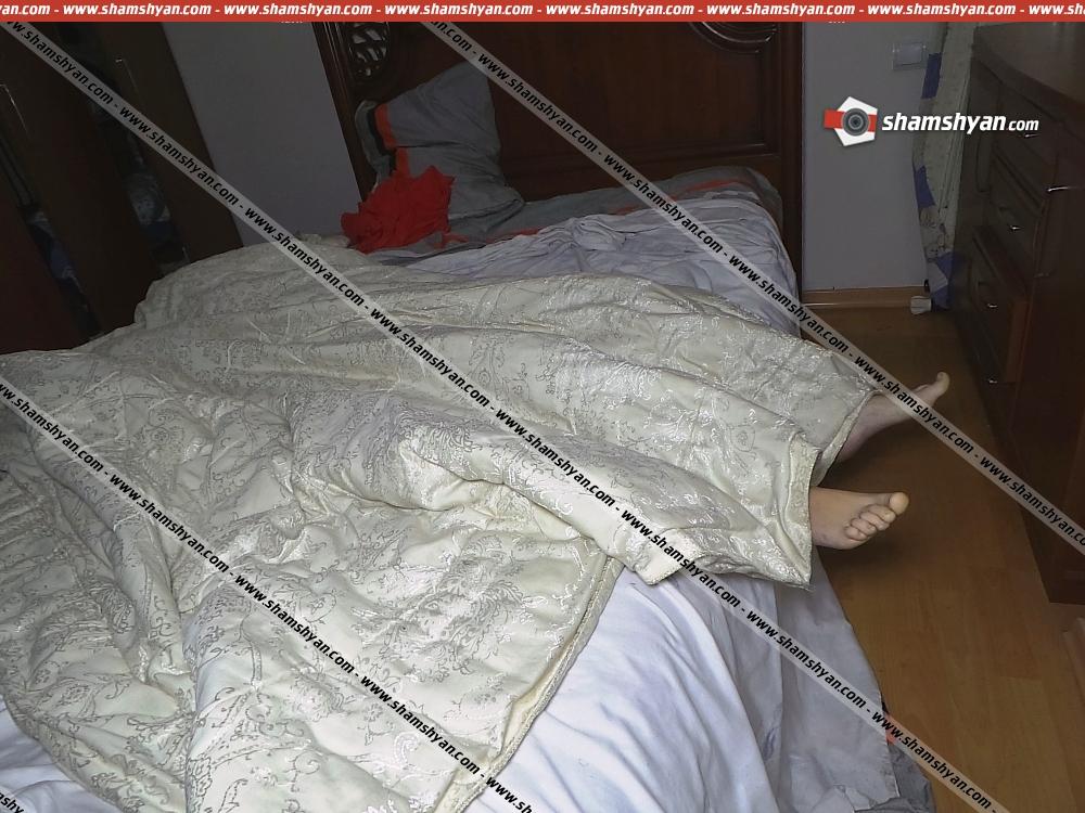 ՔԿ-ն՝ Երևանի կենտրոնում 16-ամյա խեղդամահ արված աղջկա սպանության մասին