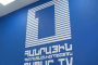 Հանրային հեռուստաընկերության լրագրող Անուշ Մուրադյանը փաստացի իր խոսքում քաղաքական հայտարարություն է արել