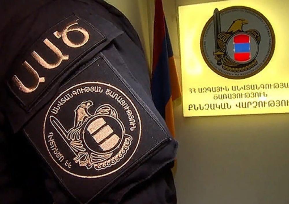 Մեղադրանք է առաջադրվել ՀՀ ազգային անվտանգության ծառայության պաշտոնատար անձին