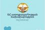 Հայաստանից եկած Արցախի 2 քաղաքացիներ մեկուսացված են
