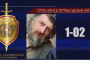 51-ամյա տղամարդը որոնվում է որպես անհետ կորած /տեսանյութ/