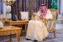 Սաուդյան Արաբիայի թագավորի 150 ազգականներ վարակվել են կորոնավիրուսով