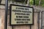 Գյումրիի արտադրական երկու ձեռնարկություններում կորոնավիրուսի դեպքեր են հայտնաբերվել