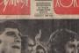 Sports.ru-ն հիշել է 1973 թվականը՝ անդրադառնալով Արարատի ոսկե դուբլին