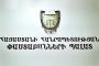 Փաստաբանների պալատը հայտարարություն է տարածել