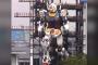 Ճապոնիայում 18 մետր բարձրությամբ 25 տոննա կշռող ռոբոտ են ստեղծել /տեսանյութ/