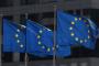 Եվրահանձնաժողովը ՀՀ-ում դատական ոլորտի բարեփոխումների համար կհատկացնի 30 մլն եվրո