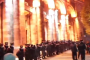 Նիկոլ Փաշինյանի հրաժարականի պահանջով ակցիայի մասնակիցները կառավարության մոտ են /ուղիղ/