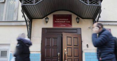 Մոսկովյան դատարանը թույլատրել է գործ հարուցել Միխայիլ Խաչատուրյանի դեմ` դուստրերի հանդեպ բռնության մասին, որոնք մեղադրվում են նրա սպանության մեջ