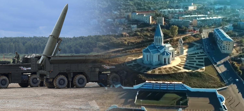 Հայկական կողմն  Իսկանդեր է կիրառել.Ադրբեջանը հրապարակել է Շուշիում Իսկանդերի հրթիռների բեկորների կորդինատները
