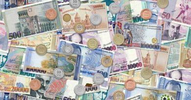 Ովքեր են պետությանն ավելի քան 20 մլրդ դրամի վնաս հասցնողները