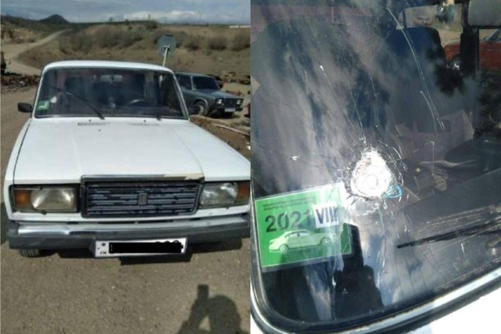Արցախի Գլխավոր դատախազության պարզաբանումը՝Ադրբեջանցիները քարերով հարվածե՞լ են հայկական ավտոմեքենային, թե՝ ոչ