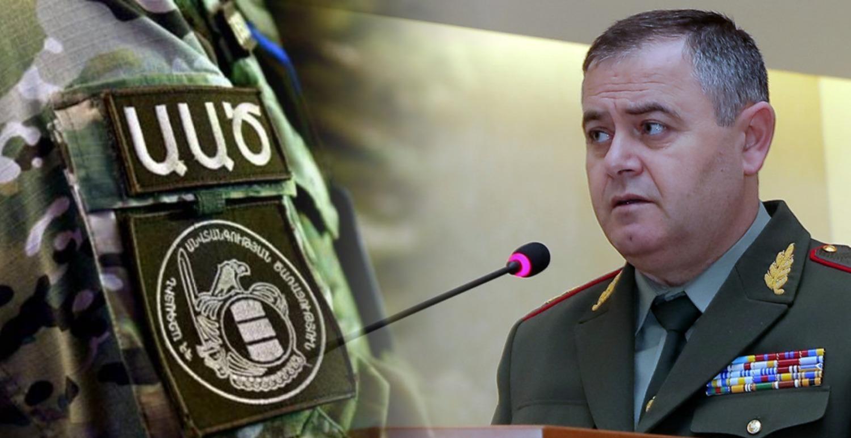 ԱԱԾ-ն՝ մեր տարածք ադրբեջանական ներխուժման վերաբերյալ ՀՀ ԶՈւ ԳՇ հայտարարության մասին