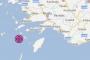 Թուրքիայում 5.3 մագնիտուդով երկրաշարժ է գրանցվել