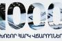 Ովքեր են Հայաստանի 1000 խոշոր հարկ վճարողները. Ցանկ է հրապարակվել