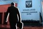 ՌԴ ԿԸՀ առաջին տվյալները՝ արձանագրությունների 9%-ը հաշվելուց հետո