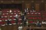 «Հայաստան» և «Պատիվ ունեմ» խմբակցությունները լքեցին դահլիճը (տեսանյութ)